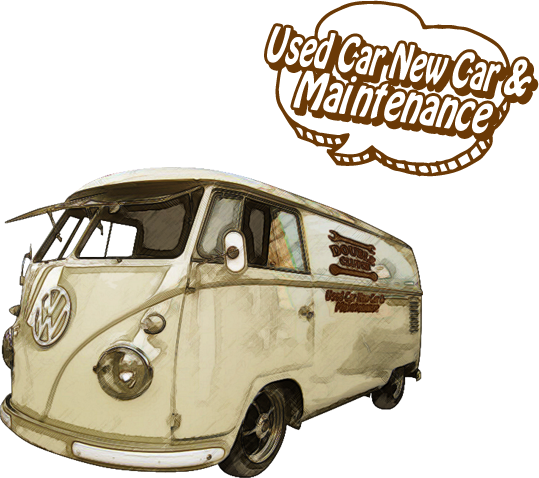 Used Car New Car & Maintenance